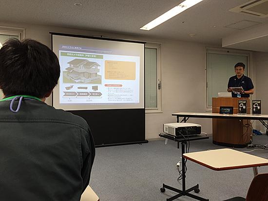 日本ロックサービス 勉強会